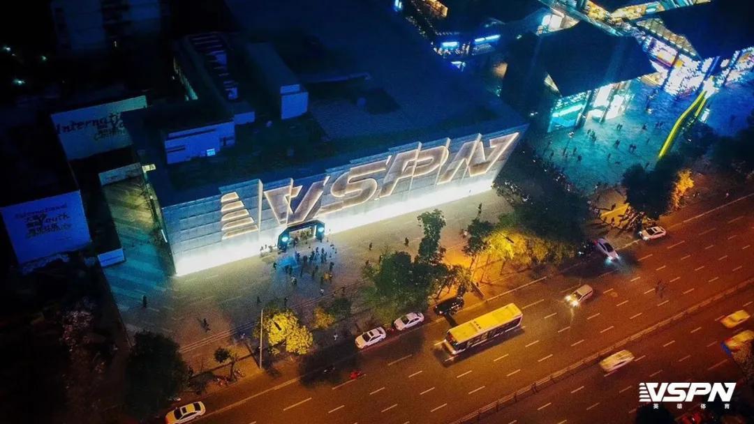 电竞运营商VSPN完成1亿美元B轮融资 腾讯领投快手跟投-有饭研究