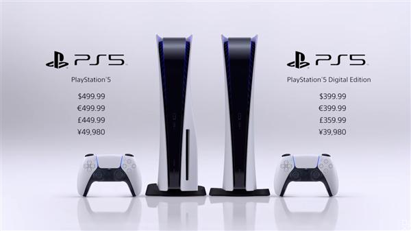 PS5暂定11月12日发售 最低2700元《最终幻想16》护航-有饭研究