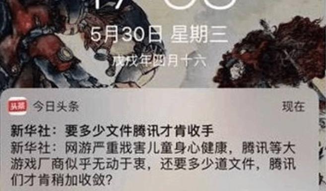抖音屏蔽《王者荣耀》等腾讯系游戏内容 头腾大战重启?-有饭研究