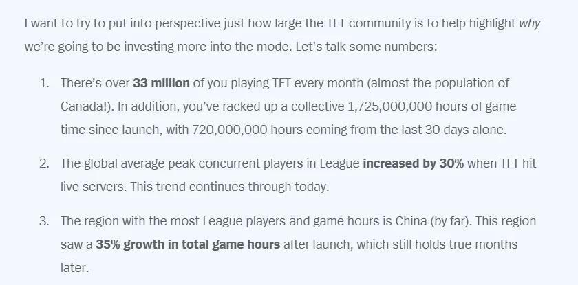 《云顶之弈》月活用户过3300万 职业赛事2020年启动-有饭研究