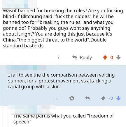 """因为支持中国,暴雪真的被美国人""""唾弃""""了?-有饭研究"""
