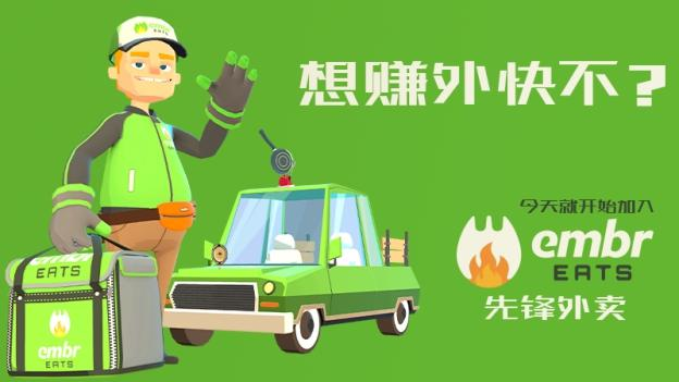 多人消防模拟游戏《灭火先锋》新增先锋外卖新玩法-有饭研究