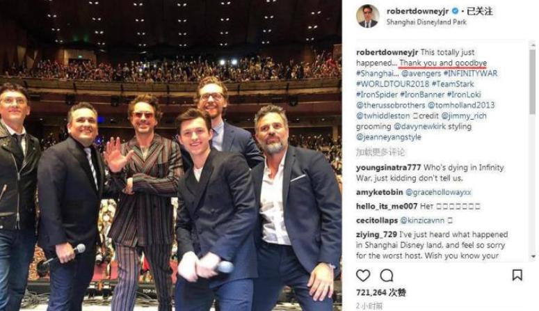 """《复仇者联盟4》预售过5亿,尽是漫威搞""""老婆粉""""大会的功劳-有饭研究"""