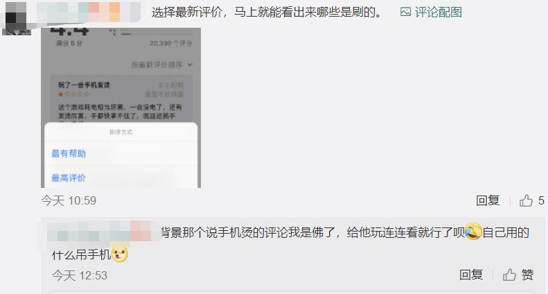 """因为""""Sky光遇陈星汉怒怼腾讯刷榜"""",腾讯网易玩家又打起来了-有饭研究"""