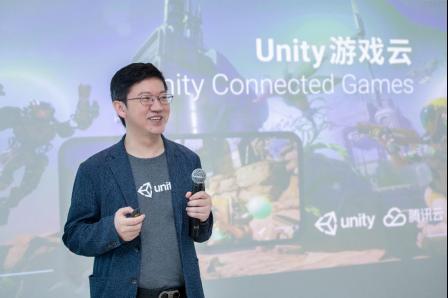 Unity游戏云上线,携手腾讯云打造一站式联网游戏开发平台-有饭研究