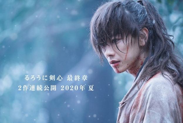《浪客剑心》真人电影2020年夏季上映 佐藤健继续做男主-有饭研究