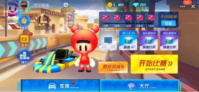 腾讯云发布小游戏联机对战引擎:一键联机,服务器成本降至几分钱-有饭研究