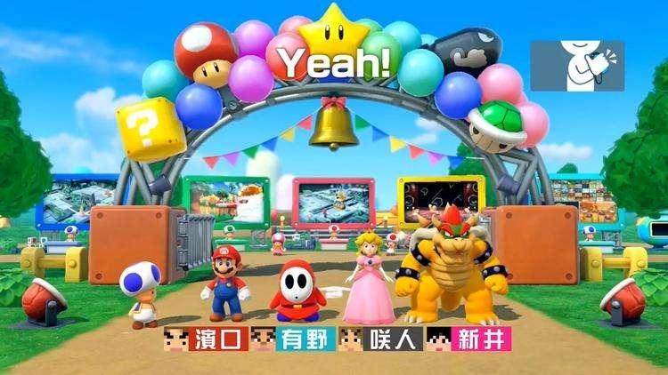 任天堂Switch销量近2300万 《超级马里奥派对》销量过150万-有饭研究