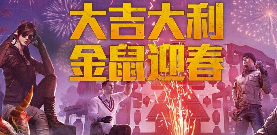 疫情下的中国TMT:游戏视频获益,在线旅游见底-有饭研究
