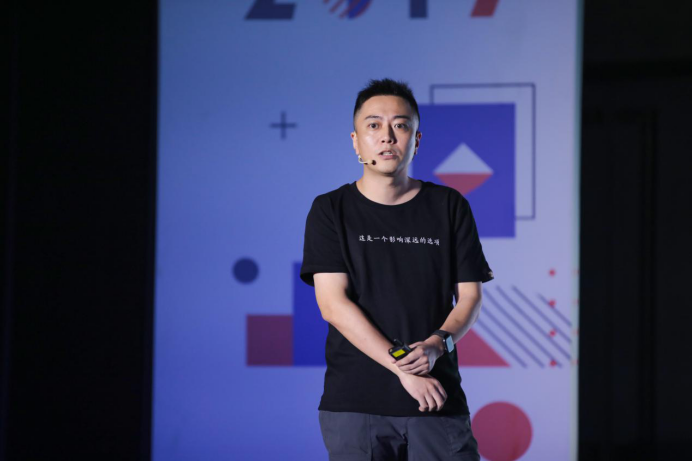 2019TGDC腾讯游戏开发者大会上,20位行业大咖都说了些什么?-有饭研究