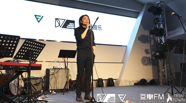 DNV音乐成立音乐人事业部 线下音乐空间Teen Town开业-有饭研究