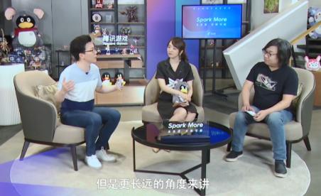腾讯游戏Spark More中文翻译:我全都要-有饭研究