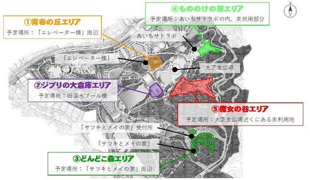 吉卜力公园2022年开放 内设《千与千寻》美食街《龙猫》人行道-有饭研究