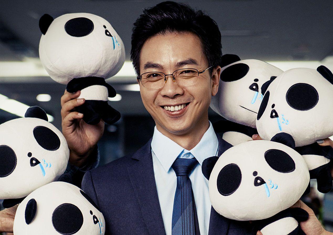 熊猫直播之死:王思聪的放弃和360系的无能-有饭研究