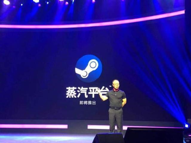 """Steam中国定名""""蒸汽平台"""" 《三国志14》《胡闹厨房2》确定登陆-有饭研究"""