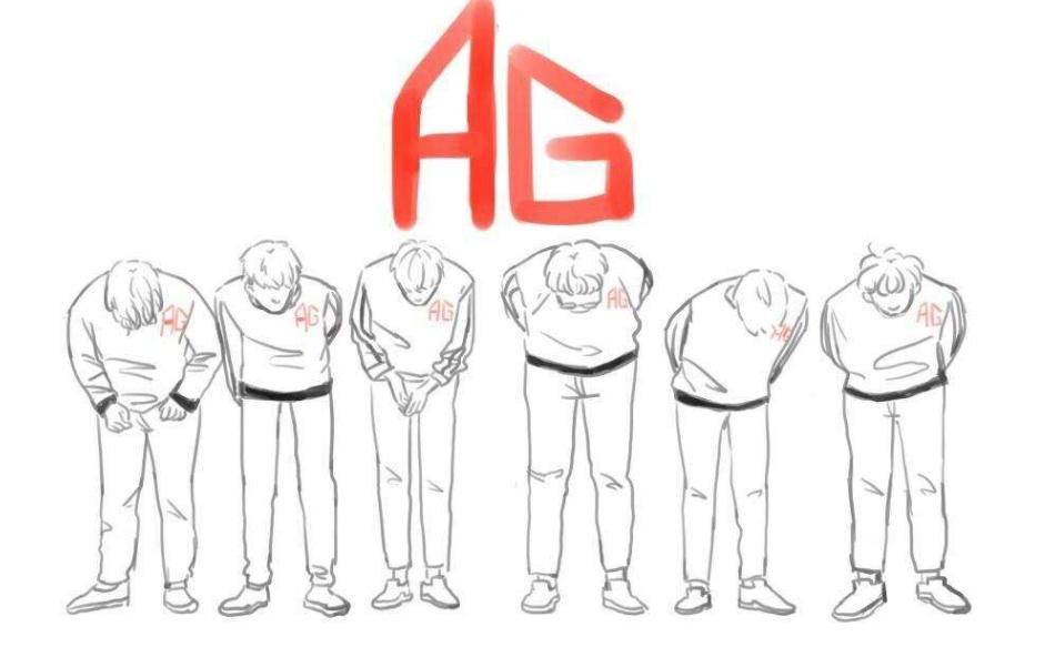 AG电竞俱乐部获三七互娱数千万元战略投资 Z世代生意依旧值钱-有饭研究