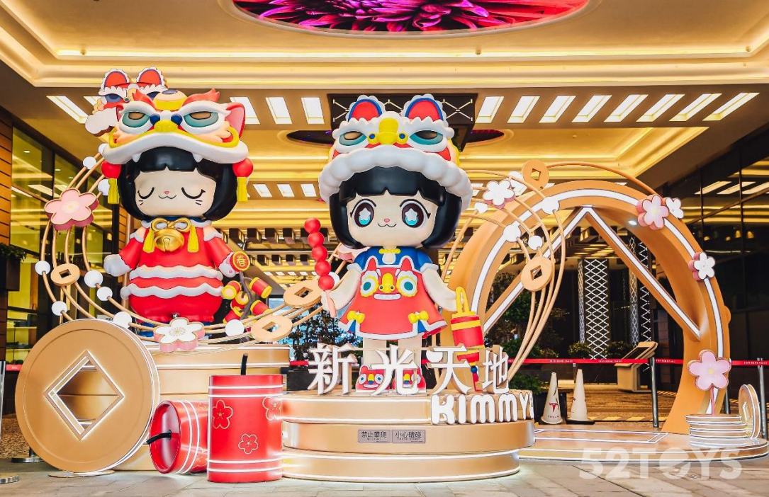 52TOYS于北京重庆连开实体店 整合线上下零售渠道-有饭研究