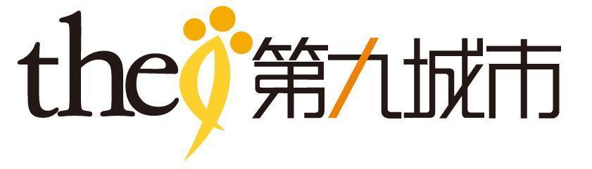九城与Faraday Future正式签署合资协议  在华投产销售智能互-有饭研究