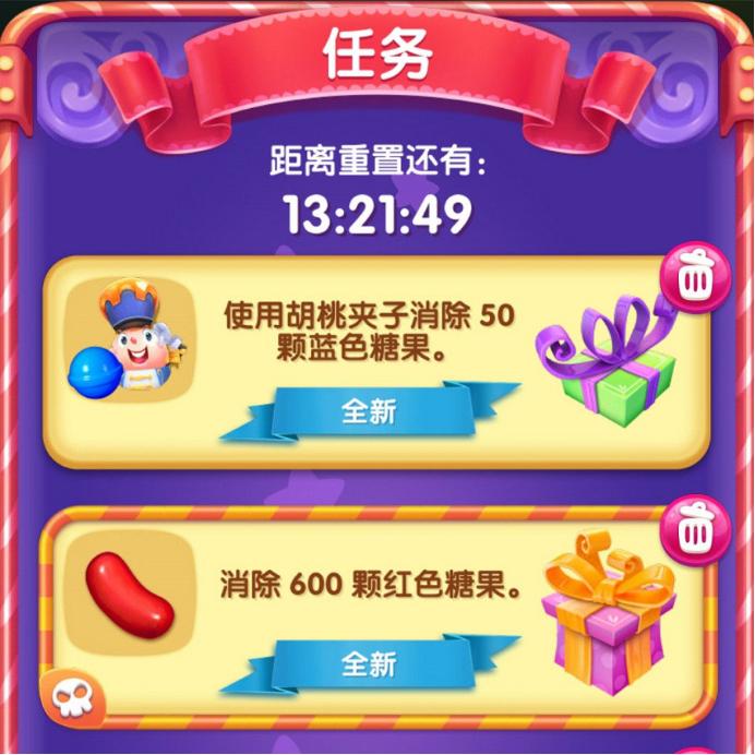 颠覆传统三消玩法《糖果好友传奇》3月21日开启-有饭研究