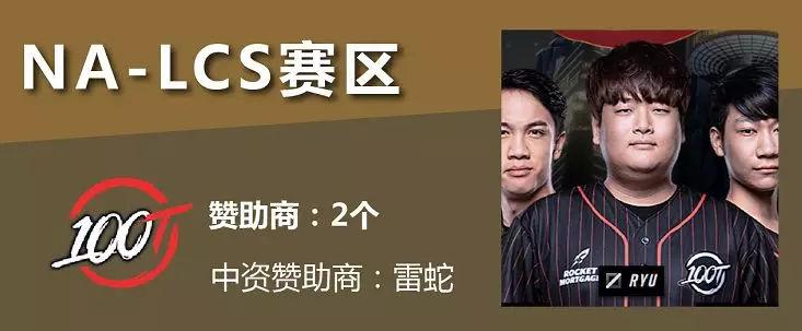 """28家中资全赛区撒钱,英雄联盟S8最大赢家叫""""中国电竞""""-有饭研究"""