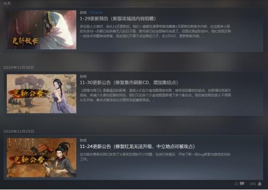 《汉家江湖》:发动吐槽成为江湖高手-有饭研究