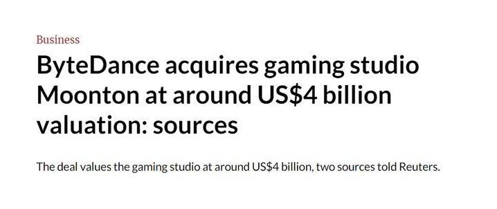 40亿美金的沐瞳,是字节渴望的,还是腾讯错过的?-有饭研究