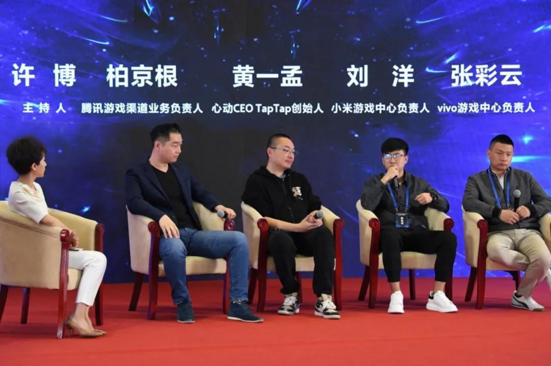 当腾讯网易华为小米坐在一起,他们能说出手游的哪些新机会?-有饭研究