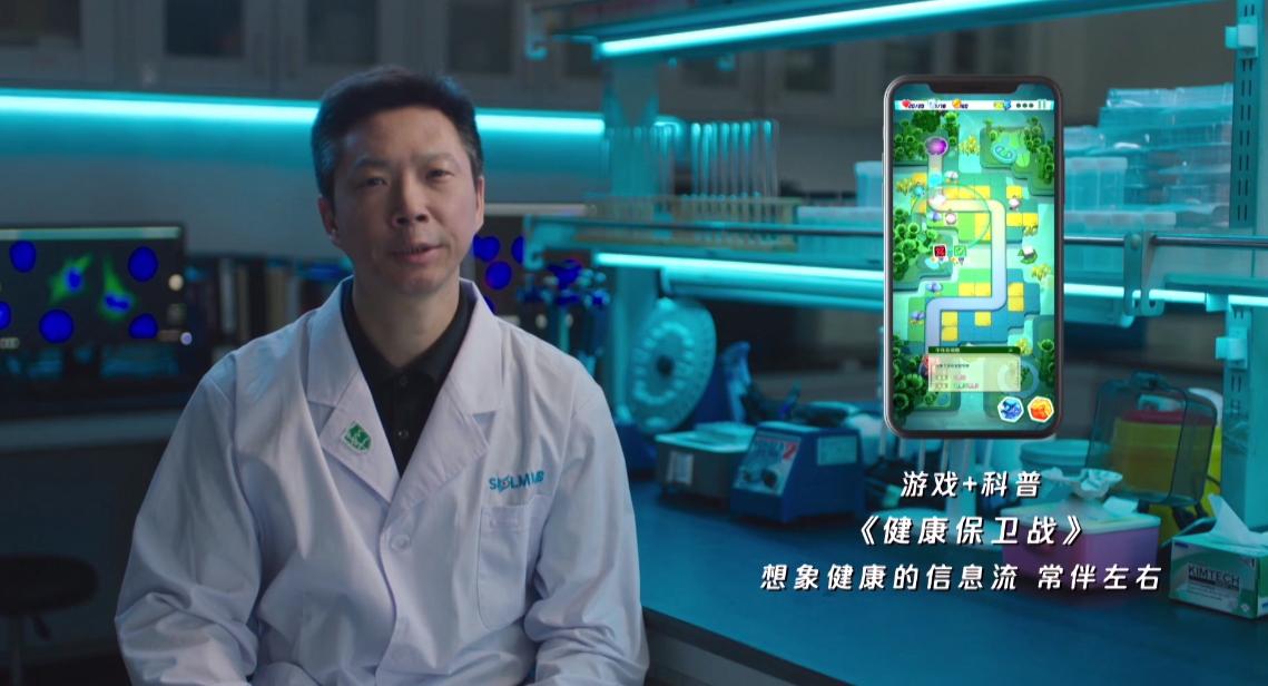 腾讯游戏发布《雁丘陵》等4款功能游戏,主攻科学教育文化和医疗-有饭研究