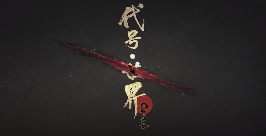 阴阳师新IP计划:再发三款新游,和CLAMP、咒术回战、三丽鸥家族联动-有饭研究