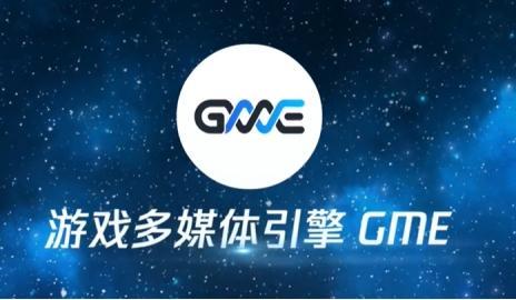 中国唯一一家语音方案!腾讯云GME进入索尼PlayStation和任天堂开发工具列表-有饭研究