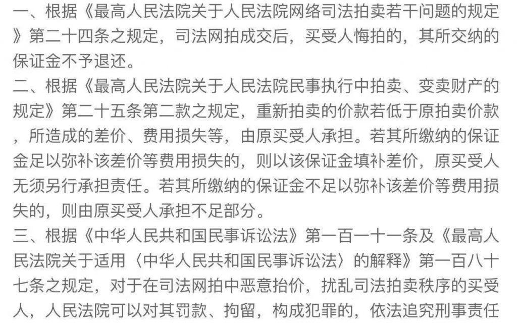 游戏王青眼白龙卡被拍到8700万 上一个这么玩的被拘了15天-有饭研究