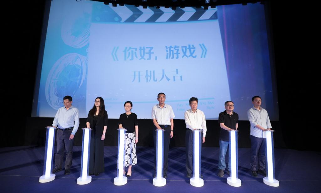 纪录片《你好,游戏》开机,音数协会、央视联手讲述中国游戏人自己的故事-有饭研究