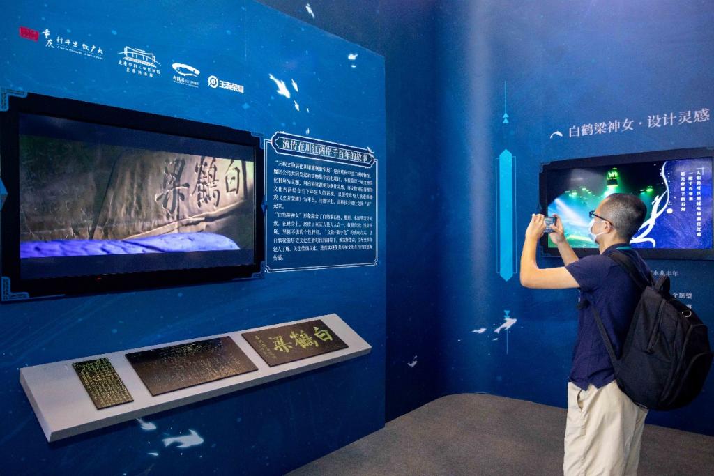"""腾讯""""科技向善""""亮相智博会:数字化赋能 让文物活化、让历史说话!-有饭研究"""