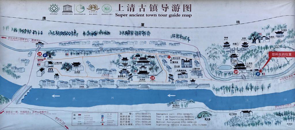 九州风华集国风创意市集开放招募,第一期落地江西龙虎山-有饭研究