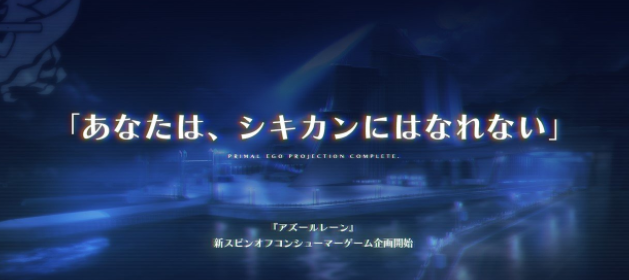 《碧蓝航线》将推出主机新作 手游版近3年收入有明显下滑-有饭研究