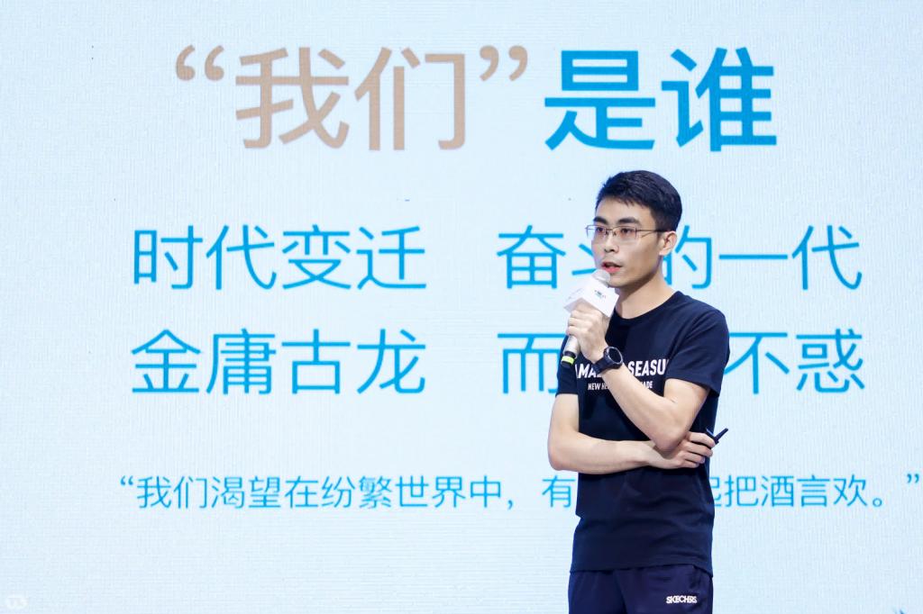 """《剑网1:归来》不删档测10月15日启动 """"超级玩家""""赵文卓隔空助阵-有饭研究"""